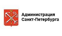 Администрация Санкт-Петебурга