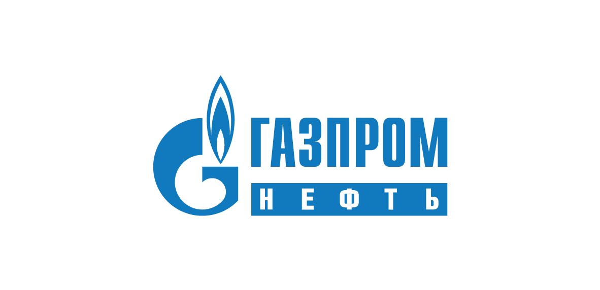 Нефтяная компания «Газпром нефть»