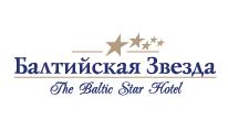 Балтийская звезда