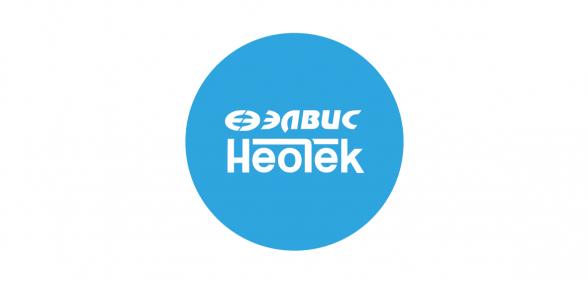 Элвис Неотек
