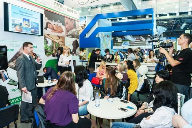 Пресс-конференция итальянского региона Венето на KITF