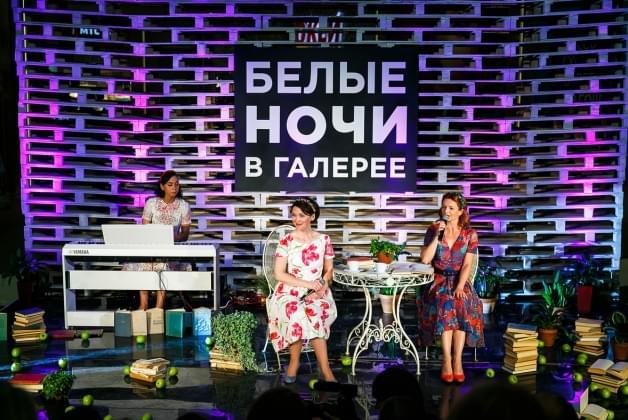 PR-сопровождение фестиваля «Белые Ночи» в ТРЦ «Галерея»