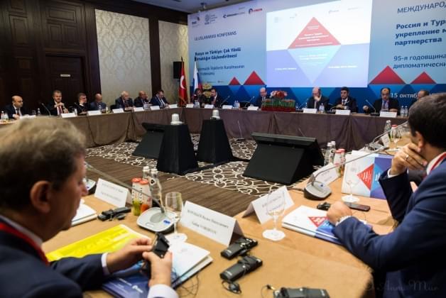 Пресс-конференция Россия—Турция: образовательные проекты